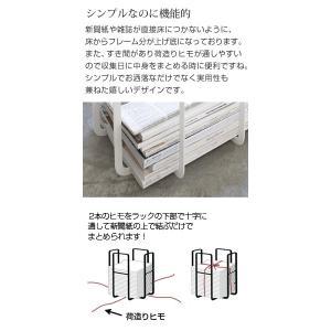 新聞 ラック 新聞ストッカー 新聞紙収納 おしゃれ 雑誌 整理 収納 インテリア 雑貨|kagubiyori|03