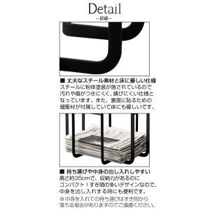 新聞 ラック 新聞ストッカー 新聞紙収納 おしゃれ 雑誌 整理 収納 インテリア 雑貨|kagubiyori|04