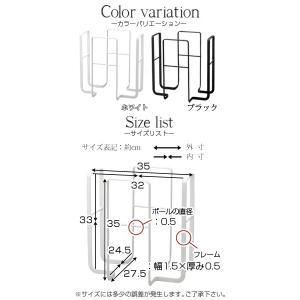 新聞 ラック 新聞ストッカー 新聞紙収納 おしゃれ 雑誌 整理 収納 インテリア 雑貨|kagubiyori|05