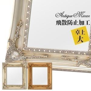 商品仕様 ■材質 フレーム:木製(石膏下地塗装) 鏡(厚さ4mm) ■鏡:飛散防止加工済み ■付属品...