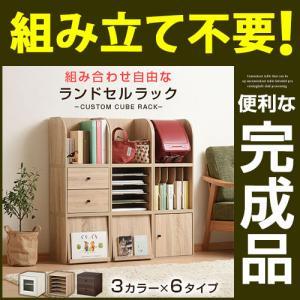 【完成品】 扉付きカラーボックス キューブボックス カラーボックス 漫画 コミック 収納 組み立て 書棚 ラック ボックス おしゃれ|kagubiyori