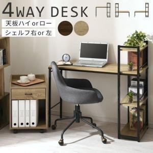 学習机 勉強机 高さ調整 学習デスク 勉強デスク 書斎机 パソコン デスク 木製 キッズデスク 高さ調節 送料無料の写真