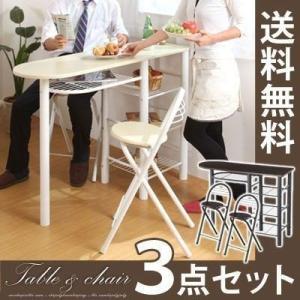 カウンターテーブル チェアー おしゃれ おすすめ リビング 家具 インテリア 送料無料|kagubiyori