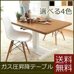テーブル 昇降式 昇降テーブル てーぶる 木製 スチール 鏡面 長方形 送料無料 在庫処分|kagubiyori