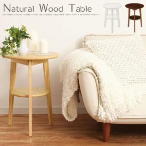 カフェテーブル テーブル 丸 おしゃれ 収納 40cm 天然木 ウッド サイドテーブル ベッド 北欧 ナイトテーブル|kagubiyori