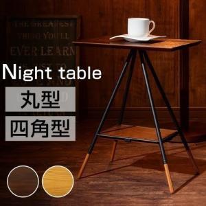 ミニテーブル テーブル サイドテーブル 天然木製 丸型 四角型 リビング 送料無料 在庫処分|kagubiyori