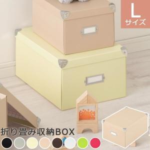 おもちゃ収納ボックス おもちゃ収納ケース おしゃれ おもちゃ箱 収納ボックス 蓋付き フタ付き キッズ家具 子ども収納 子供部屋 小物入れ おすすめの写真
