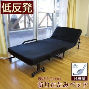 折りたたみベッド 低反発マット ベッド シングル コンパクト リクライニングベッド|kaguch
