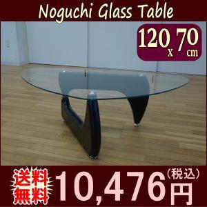 ガラステーブル イサムノグチ リプロダクト 黒|kaguch