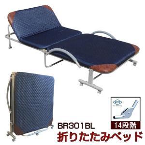 折りたたみベッド シングルベッド 簡易ベッド|kaguch