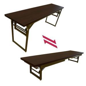 会議テーブル兼用タイプ180X45cm|kaguch