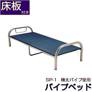 シングルベッド 太いパイプ 一人暮らし 格安|kaguch