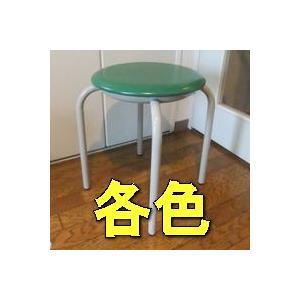丸椅子 太いパイプ 8脚入|kaguch