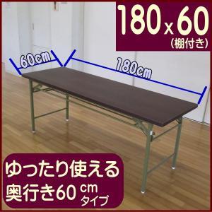 ●サイズ 幅1800X奥行き600X高さ700 mm  ●天板 メラミン化粧版(28mm厚)フラッシ...