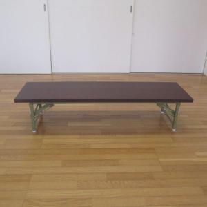 折りたたみ式 会議テーブル 座卓 ロータイプ 150X45cm 完成品 折りたたみ 組み立て不要 業務用 会議用テーブル 会席テーブル 折りたたみテーブル|kaguch