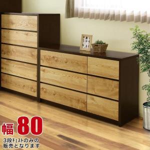 完成品 日本製 ガガ 幅120cm 3段