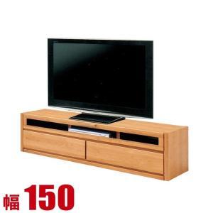 完成品 日本製 ケーブ 幅150cmTVボード ナチュラル