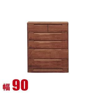 完成品 日本製 幅90cm 5段 チェスト