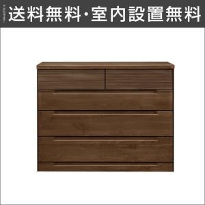 完成品 日本製 高級感のある色合いのローチェスト インパクト(幅120 4段)ダークブラウンタンス