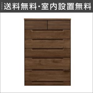 完成品 日本製 高級感のある色合いのハイチェスト インパクト(幅90 6段)ダークブラウン整理