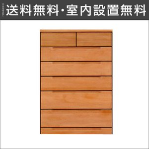 完成品 日本製 ナチュラルな色合いのハイチェスト インパクト(幅90 6段)ナチュラルタンス