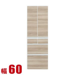 完成品 日本製 レガル ダイニングボード 幅60cm