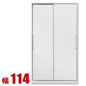 完成品 日本製 時代を牽引する最新鋭のシステム食器棚 アクシス 幅114cm|kagucoco