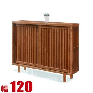 商品名 【送料無料/設置無料】 完成品 日本製 和の趣がある木目の美しい家具 リゾート 下駄箱 幅1...