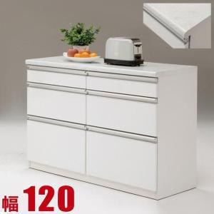 完成品 日本製 ペリド キッチンカウンター 幅120cm