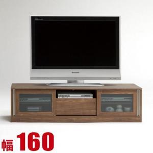 テレビ台 160 ローボード 完成品 シンプル ...の商品画像