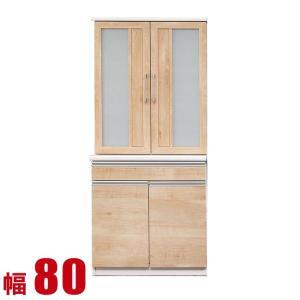 完成品 日本製 ジュライ 食器棚 レンジ台