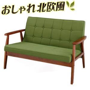 ソファ 北欧風 2人掛け 肘付 木製 ソファ 2人掛け リビングソファー|kagudoki