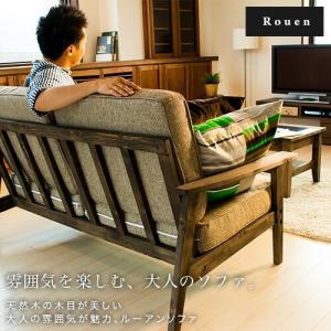 2人掛けソファー ソファ 二人掛け用 北欧風 ソファ 木製フレーム ルーアン|kagudoki