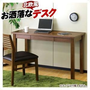 ■商品番号 AAZ1003844  パソコンデスク 木製 パソコンデスク ■商品仕様 ウォールナット...