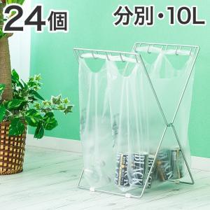 ■商品番号 ACT1010482  業務用 24個セット  レジ袋スタンド レジ袋がゴミ入れに早替わ...