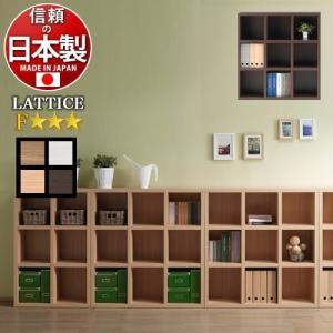 ■商品番号 AIP1002868  木製 おしゃれ 本棚 オープンラック 正方形 飾らない美しさ 大...