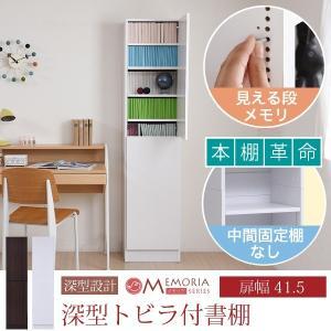 ■商品説明  1cm間隔で棚板が設置でき、固定棚の無い画期的な仕様により、従来よりも自在な棚割りを可...