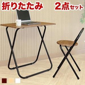 折りたたみテーブル チェア 2点セット フォールディング 幅70cm|kagudoki