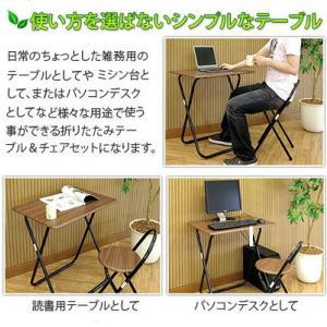 折りたたみテーブル チェア 2点セット フォールディング 幅70cm|kagudoki|02