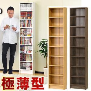 本棚 幅37.5cm スリムラック 事務用 本棚 CDラック すき間 スリム|kagudoki