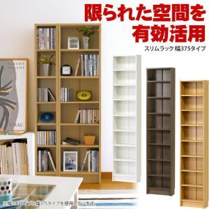 本棚 幅37.5cm スリムラック 事務用 本棚 CDラック すき間 スリム|kagudoki|02
