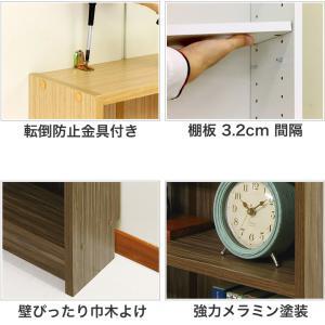 本棚 幅37.5cm スリムラック 事務用 本棚 CDラック すき間 スリム|kagudoki|05