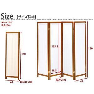 木製スクリーン(帆布)4連 4面 4連 帆布 パーテーション おしゃれ アンティーク 衝立 間仕切り パーティション オフィス スクリーン|kagudoki|05
