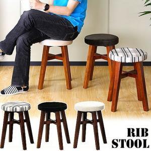 スツール 天然木 おしゃれ 木製 スツール 椅子 アンティーク調|kagudoki