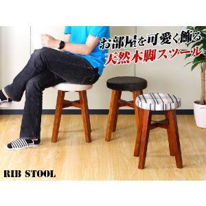 スツール 天然木 おしゃれ 木製 スツール 椅子 アンティーク調|kagudoki|02