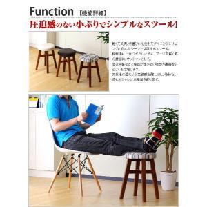 スツール 天然木 おしゃれ 木製 スツール 椅子 アンティーク調|kagudoki|03