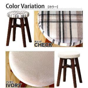 スツール 天然木 おしゃれ 木製 スツール 椅子 アンティーク調|kagudoki|05