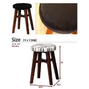 スツール 天然木 おしゃれ 木製 スツール 椅子 アンティーク調|kagudoki|06