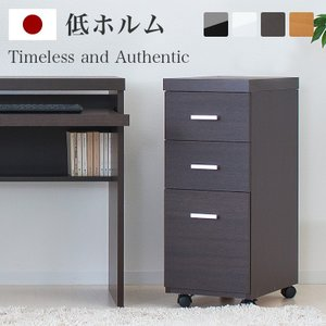 サイドチェスト ハイ 幅30 日本製 高品質 木製 サイドワゴン