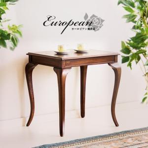 テーブル ヨーロピアン アンティーク家具 猫脚 姫家具 ロココ調|kagudoki